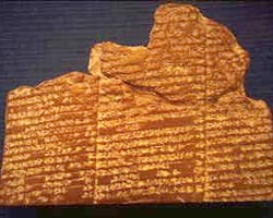 Sumerian Flood Story Tablet