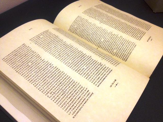 Codex Sinaiticus New Testament Facsimile - $299 00 : Zen