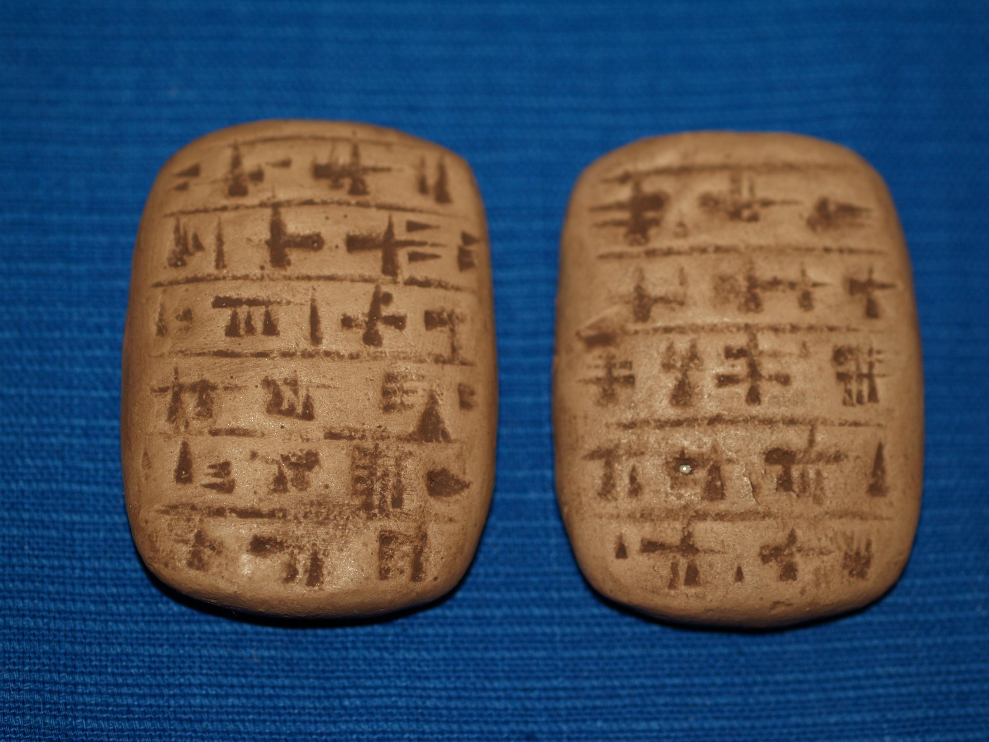 Eblaite Tablet Recreation - $29.95 : Zen Cart!, The Art of ...