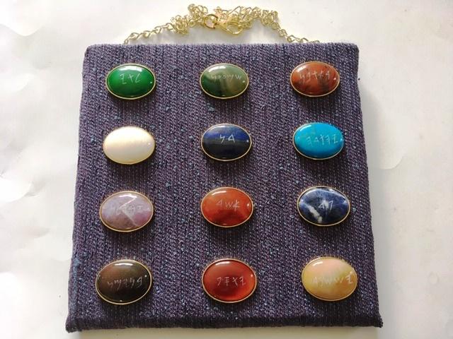 Aaron S Breastplate Paleo Hebrew Real Stones Recreation Ibss Gift