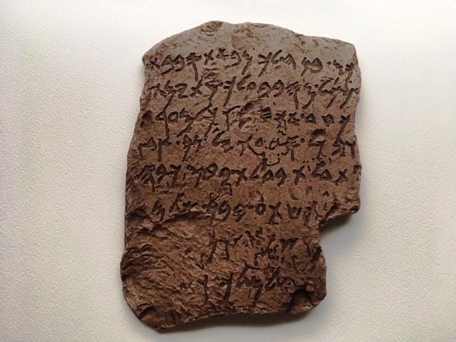 Httpwww Overlordsofchaos Comhtmlorigin Of The Word Jew Html: Amman Citadel Inscription: Proto-Canaanite Recreation