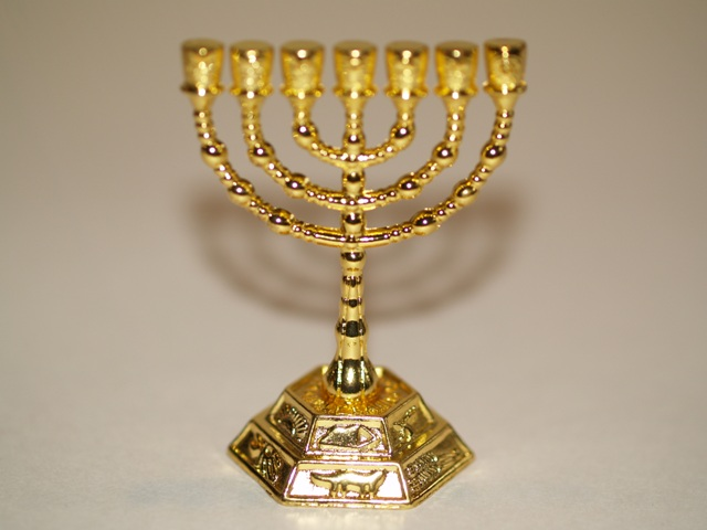 Menorah Small Gold Plated Ibss Gift Shop
