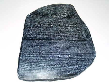 rosetta stone egyptian hieroglyphics. Rosetta Stone Recreation: